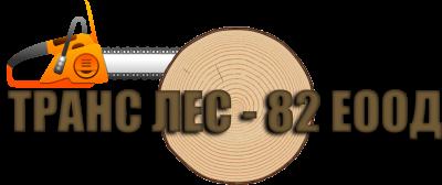 trans-les.com | Дървен материал Перник – пелети, греди, дъски, подпори, талпи, летви, сачак и др. ТРАНС ЛЕС – 82 ЕООД